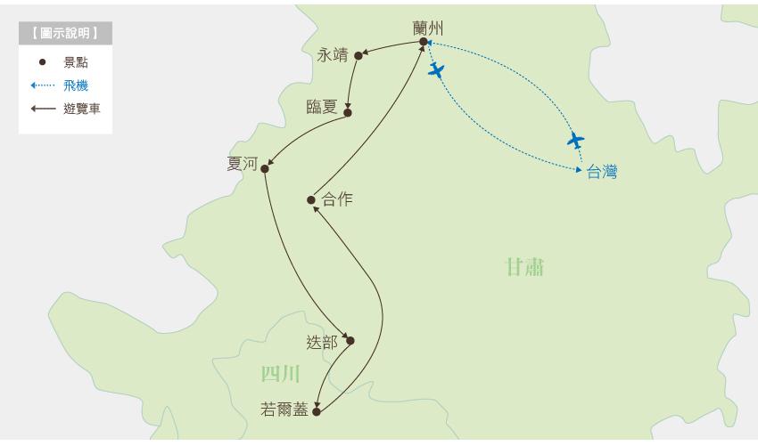 仙境甘南行程地圖