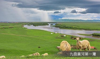 九曲黃河第一灣