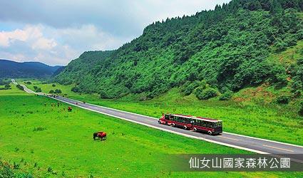仙女山國家森林公園