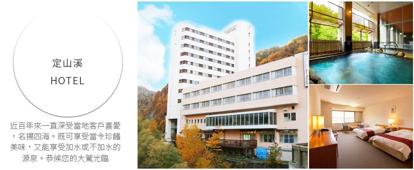 札幌艾米西雅酒店Hotel Emisia Sapporo