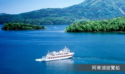 阿寒湖遊覽船