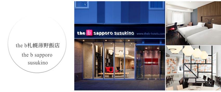 the b札幌薄野飯店