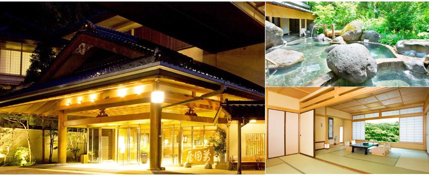 山形縣 溫海萬國屋溫泉旅館Bankokuya