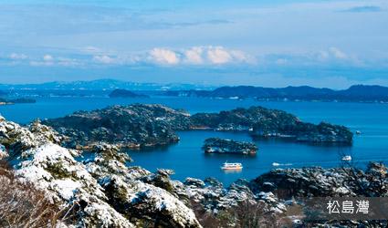 松島棧橋搭船遊覽松島灣