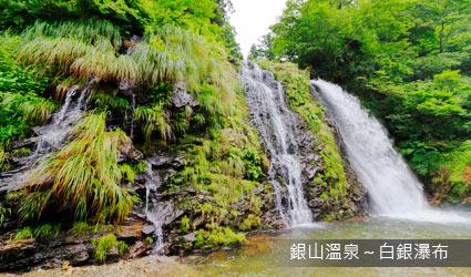 銀山溫泉~白銀瀑布