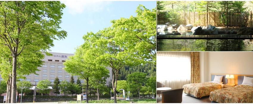 大湯溫泉鹿角飯店Hotel Kazuno