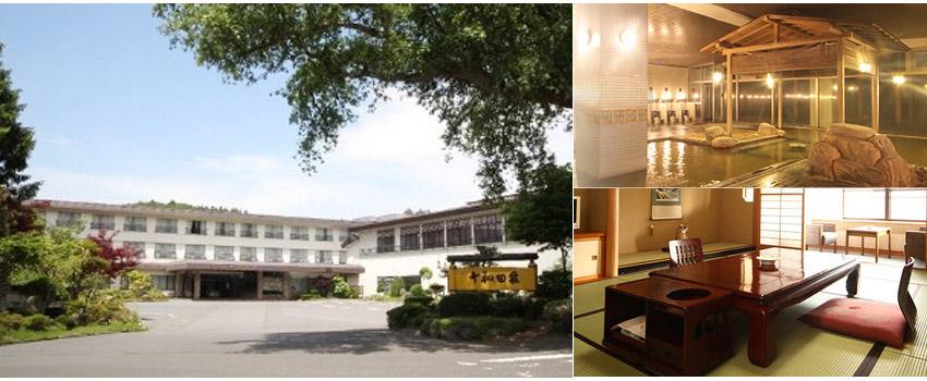 十和田莊飯店Hotel Towadaso