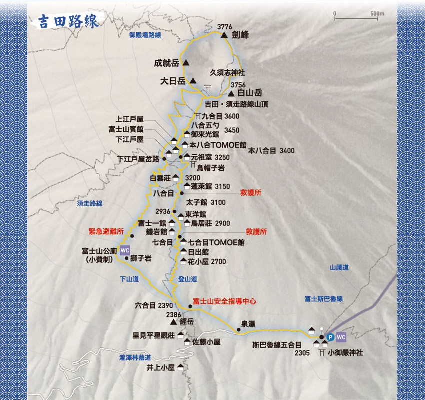 富士山_吉田路線