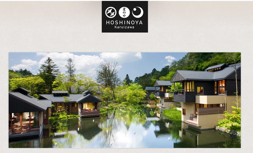 京都虹夕諾雅飯店