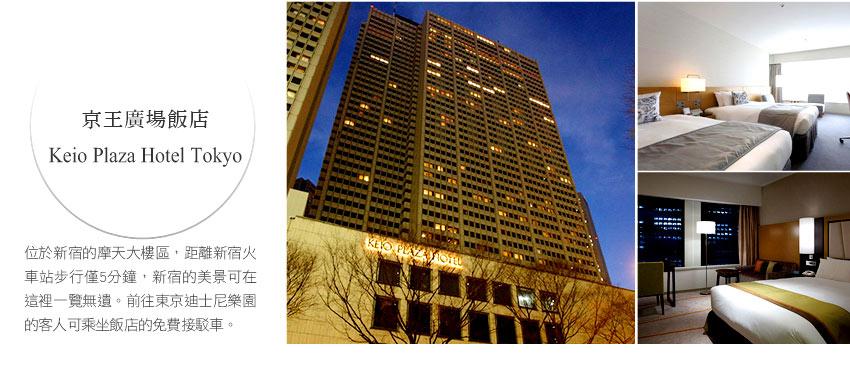 太陽城王子飯店