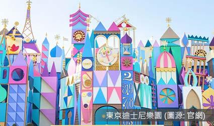 東京迪士尼樂園_小小世界