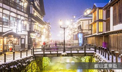 銀山溫泉街