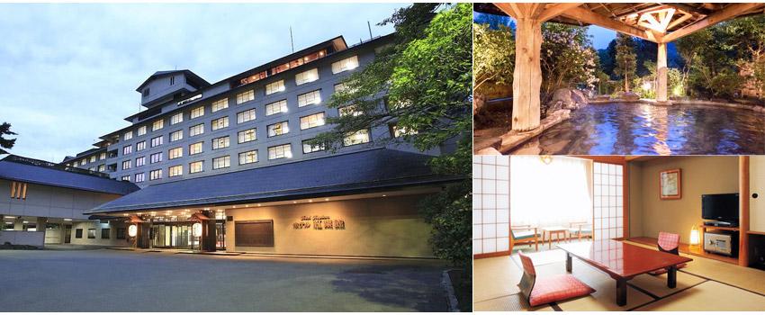 花卷溫泉紅葉館飯店 Hanamaki Onsen Hotel Koyokan