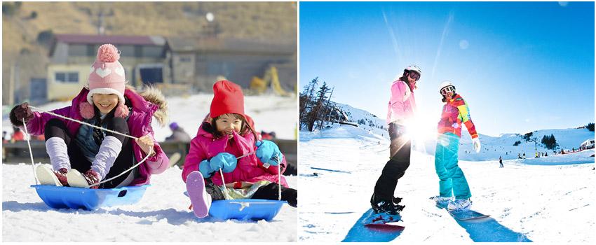 YETI滑雪場