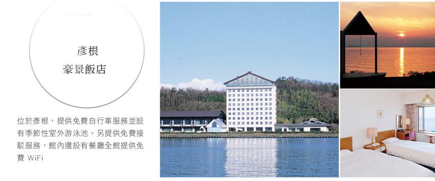 加賀觀光旅館Kaga Kanko Hotel