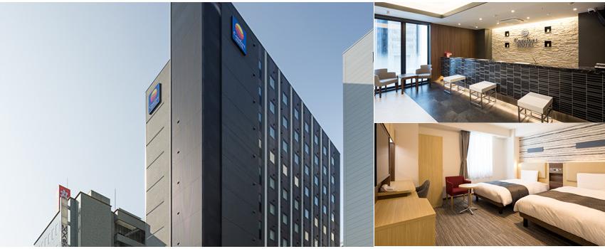 名古屋COMFORT 飯店Comfort Hotel Nagoya Fushimi