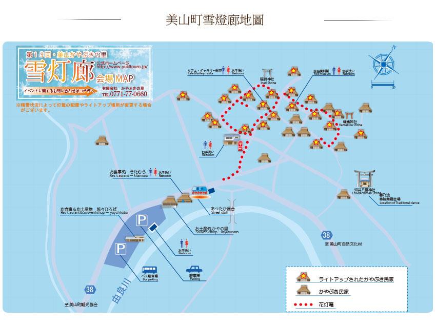 美山町雪燈廊地圖