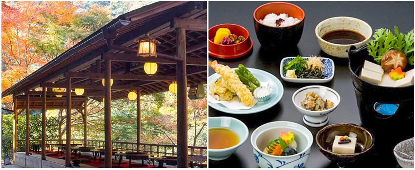 京都格蘭王子大飯店Grand Prince Hotel Kyoto