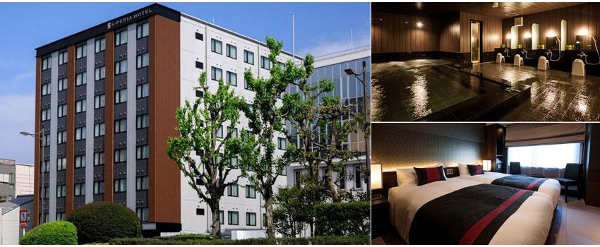 S-PERIA HOTEL