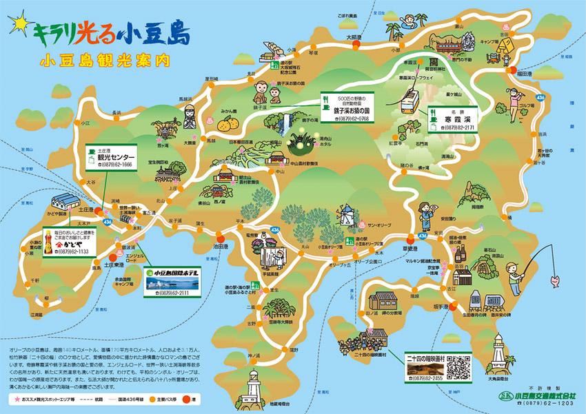 小豆島地圖