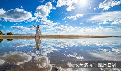 日本版天空之境
