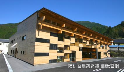 雲上藝廊檮原木橋美術館
