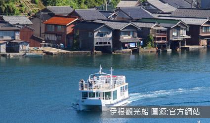 伊根觀光船