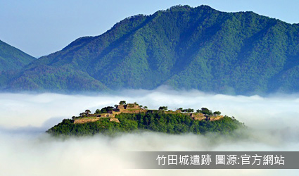 竹田城遺跡