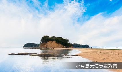 小豆島天使步道散策