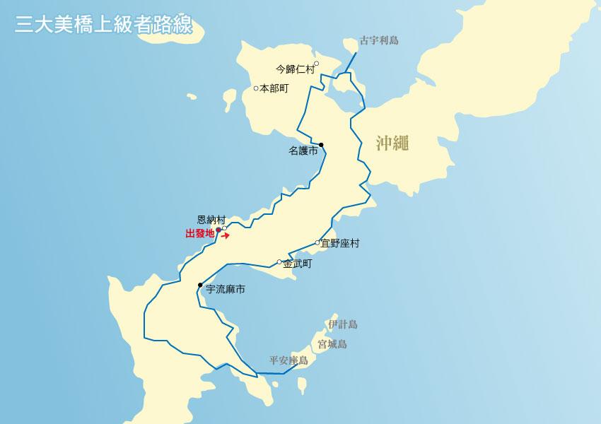 地圖_三大美橋上級者路線
