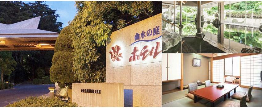 庭院玉泉溫泉飯店 Hotel Gyokusen