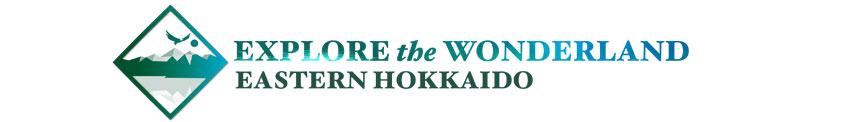 explore the wonderland eastern hokkaido