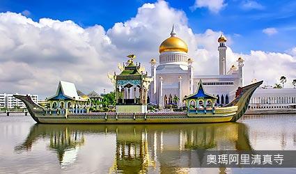 奧瑪阿里清真寺
