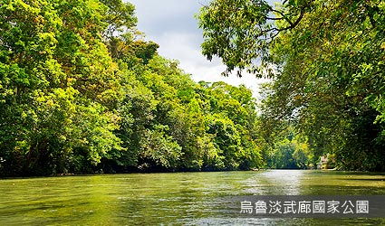 烏魯淡武廊國家公園