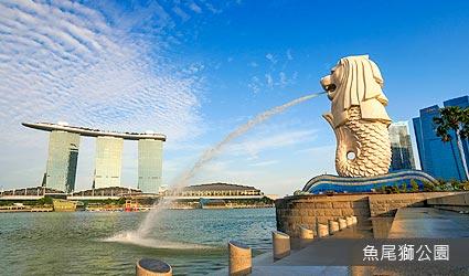 新加坡_魚尾獅公園