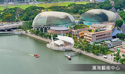 濱海藝術中心 Esplanade - Theatres on the Bay