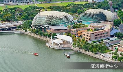 濱海藝術中心 Esplanade - Theatres on the Bay