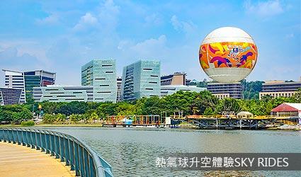 熱氣球升空體驗SKY RIDES