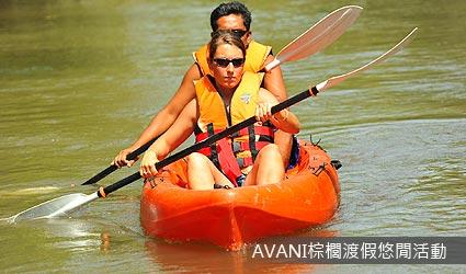 AVANI棕櫚渡假悠閒活動