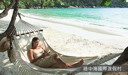 綠中海渡假村