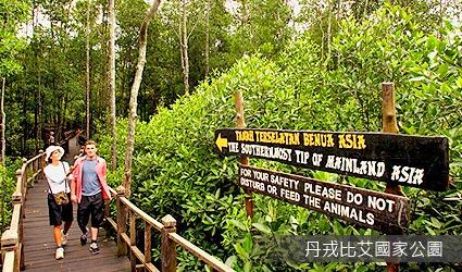 丹戎比艾國家公園