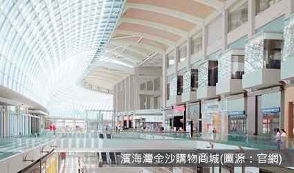新加坡_濱海灣金沙購物商城
