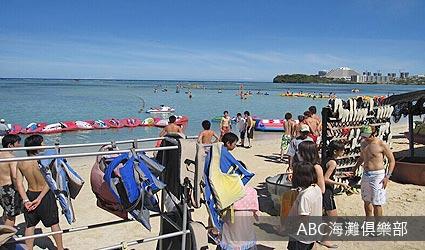 ABC海灘俱樂部