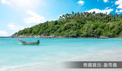 泰國_普吉_皇帝島