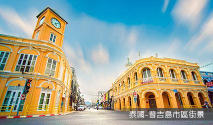 泰國_普吉島市區觀光