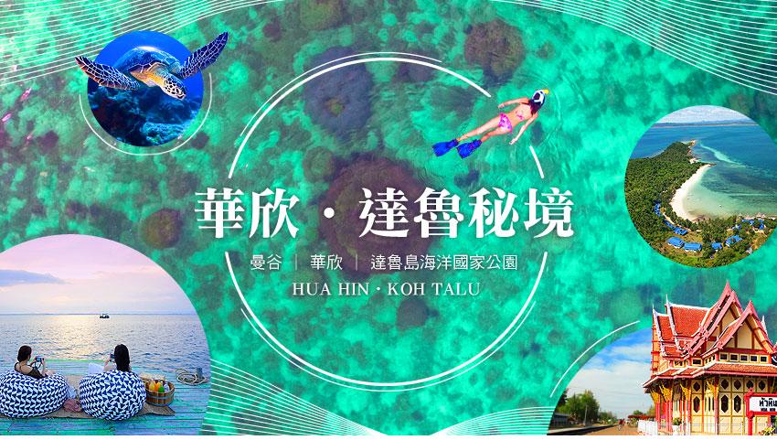 越南 峴港