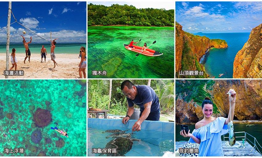 達魯島度假酒店 Koh Talu Island Resort