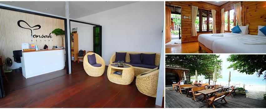 統薩克度假酒店 Tonsak Resort