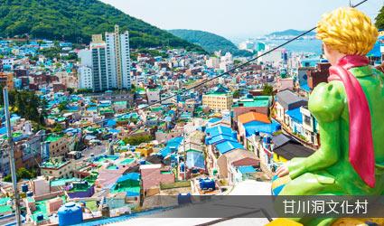 甘川洞文化村-彩繪積木村