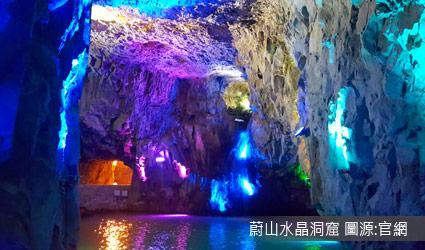 蔚山水晶洞窟